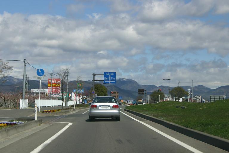 西道路(福島西バイパス)
